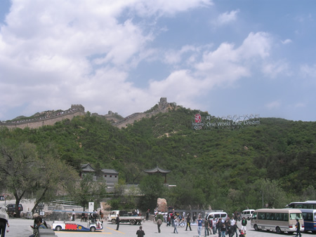 The Great Wall of China (万里长城) @ Badaling (八达岭)