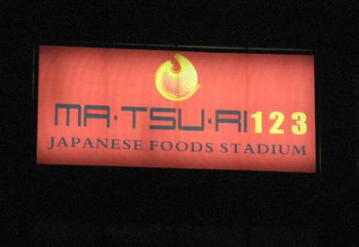 Matsuri 123 (Japanese Food Stadium)