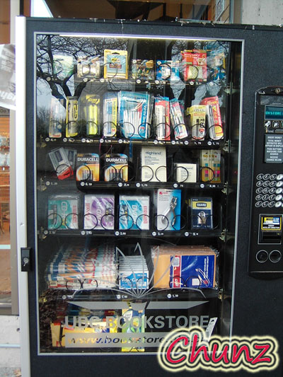 Weird vending machine update