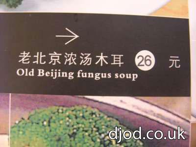 Beijing number 2!