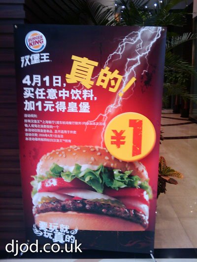 Burger King April Fool's joke