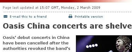BBCNews lies (again), corrects error about Chinese media reporting of Bjork concert (BBC新闻(又一个)谎言,改正了中国媒体对于Bjork演唱会的报道)
