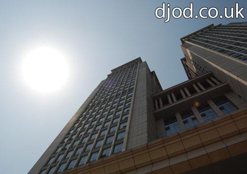 fudan university photo