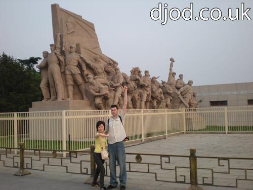 beijing statue photo