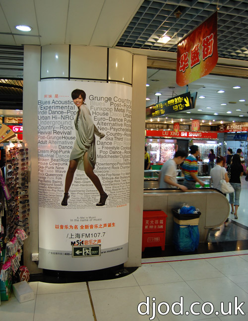 people's square music poster