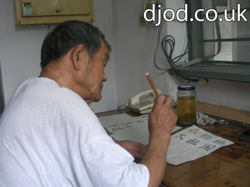 Shanghai calligraphy master continues