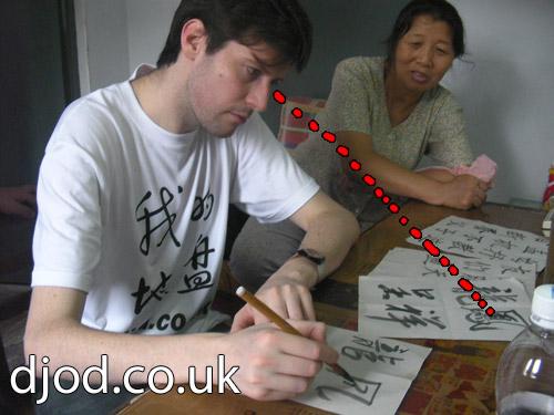 calligraphy focus