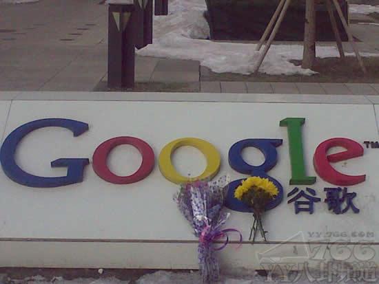 google china 03