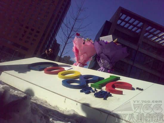 google china 06