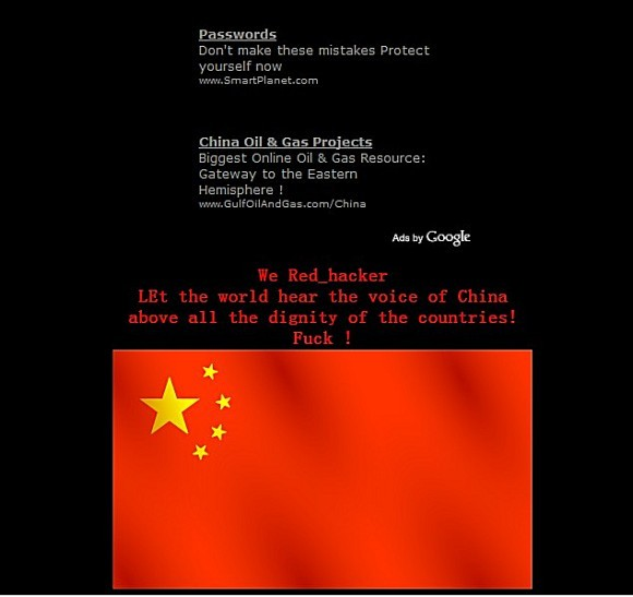 Hack back – Chinese hackers give something back to Iran! – 反击黑客-中国黑客给予伊朗的反击!