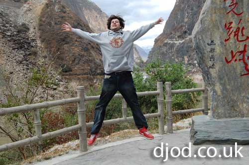 Tiger. Leaping. Gorge. – 虎.跳.峡.