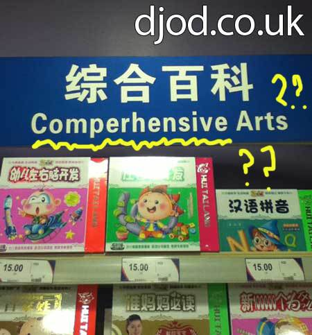 Comperhensive education?