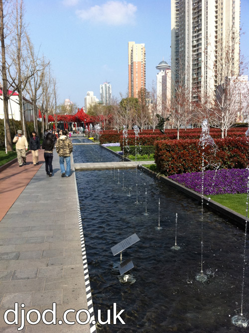 Jing'an Sculpture Park water feature