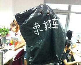Shanghai typhoon photos – 上海台风图片